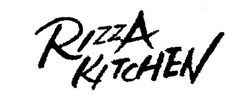 リザキッチン